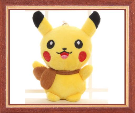 Win 1 of 6 Pokemon Pikachu Plush Toys