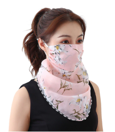Win 1 of 5 Face Mask Chiffon Scarves