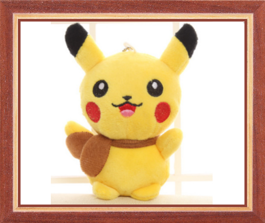 Win 1 of 7 POKEMON PIKACHU Plush Toys